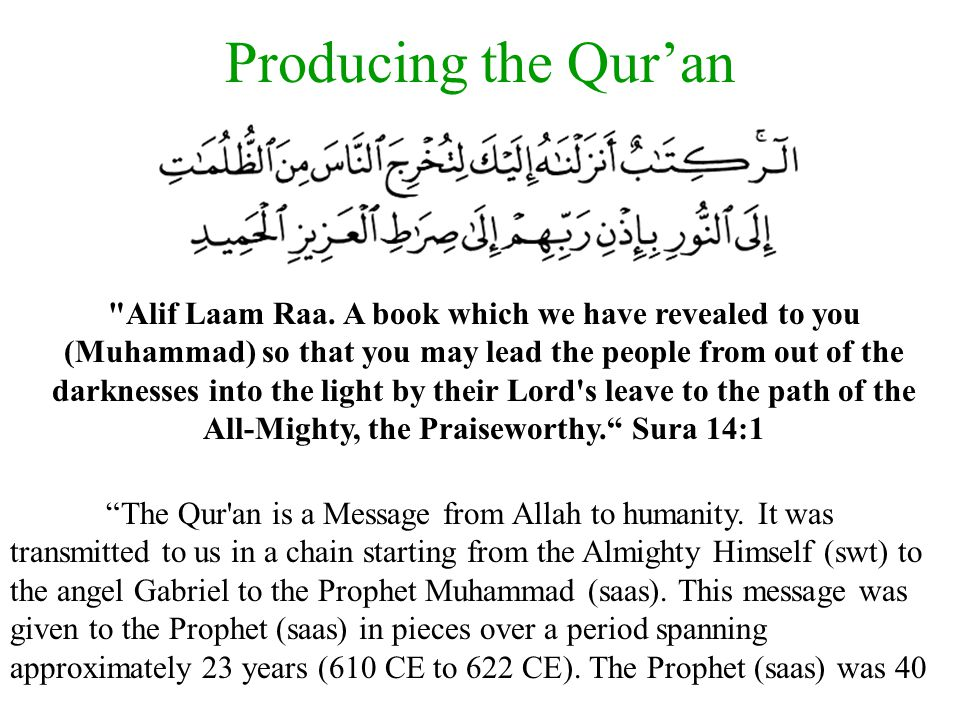 Producing the Qur'an