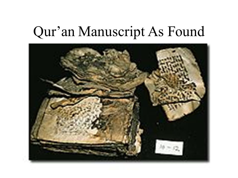Qur'an Manuscript As Found