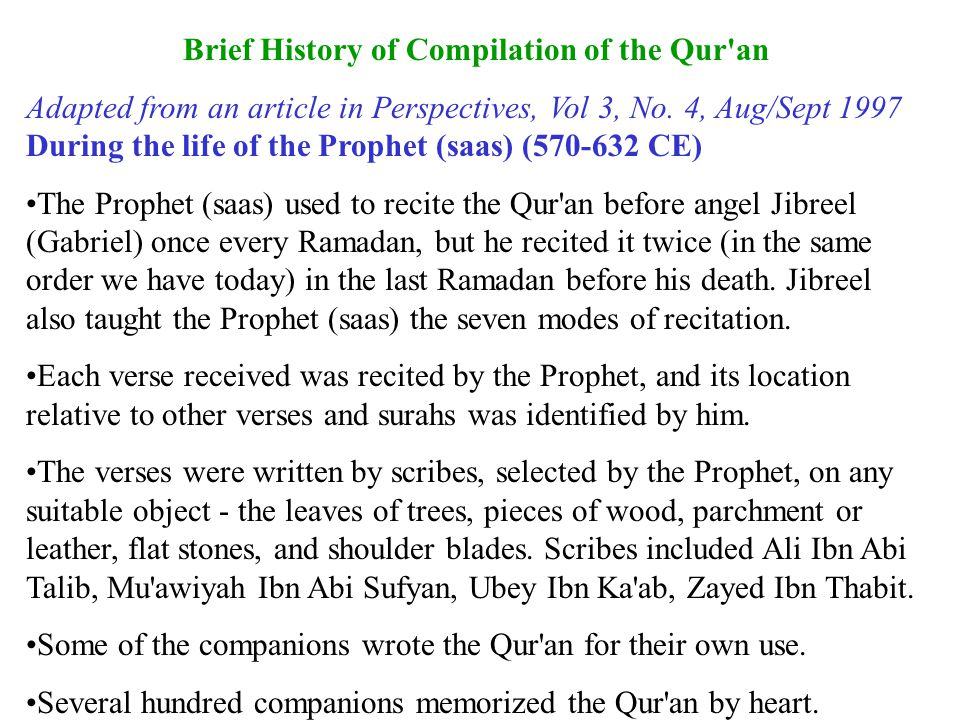 Brief History of Compilation of the Qur an