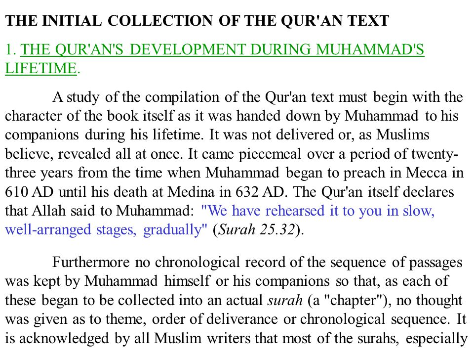 THE INITIAL COLLECTION OF THE QUR AN TEXT