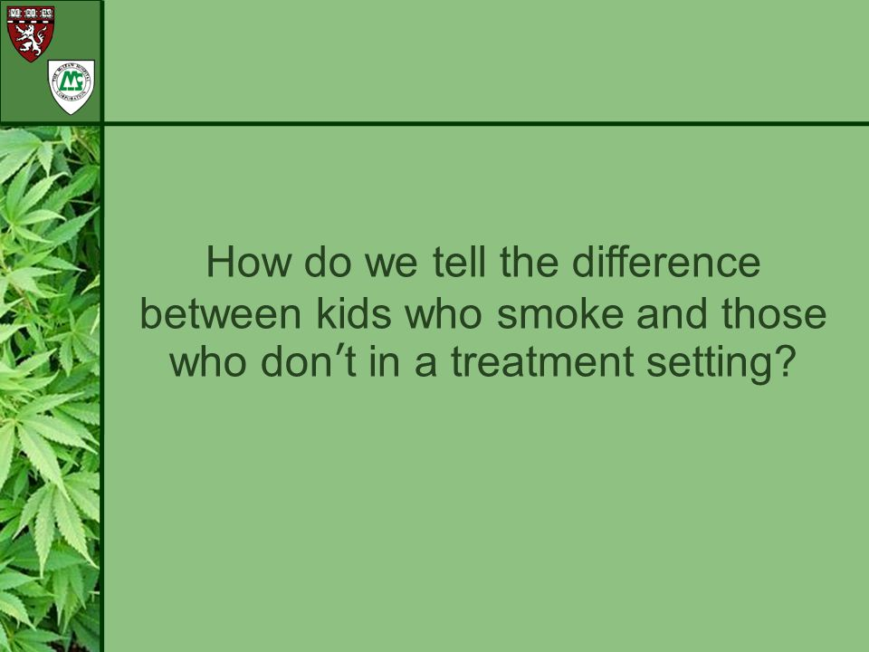 How do we tell the difference between kids who smoke and those who don't in a treatment setting