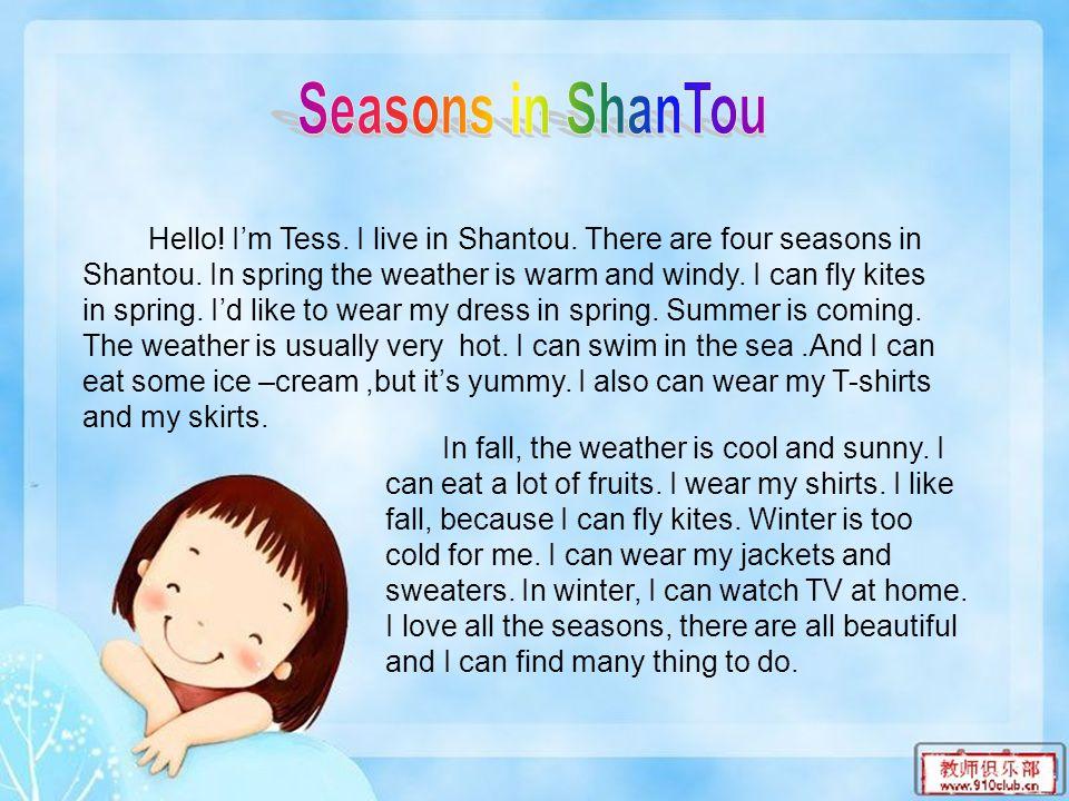 Seasons in ShanTou