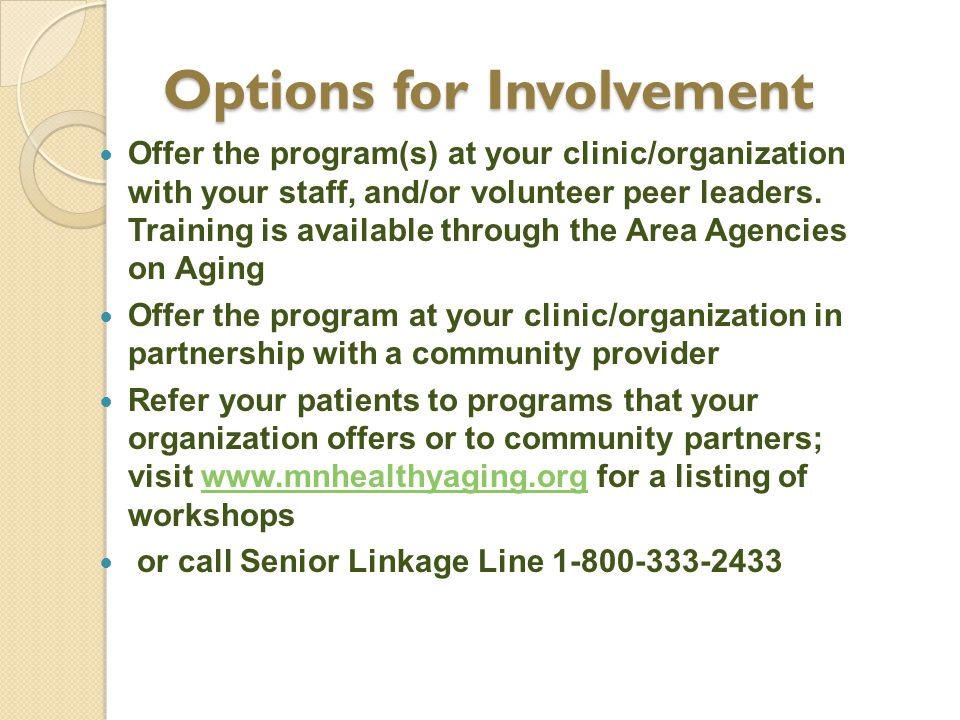 Options for Involvement