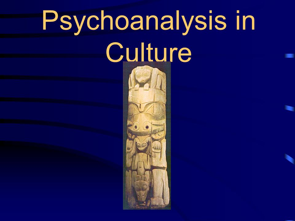 Psychoanalysis in Culture