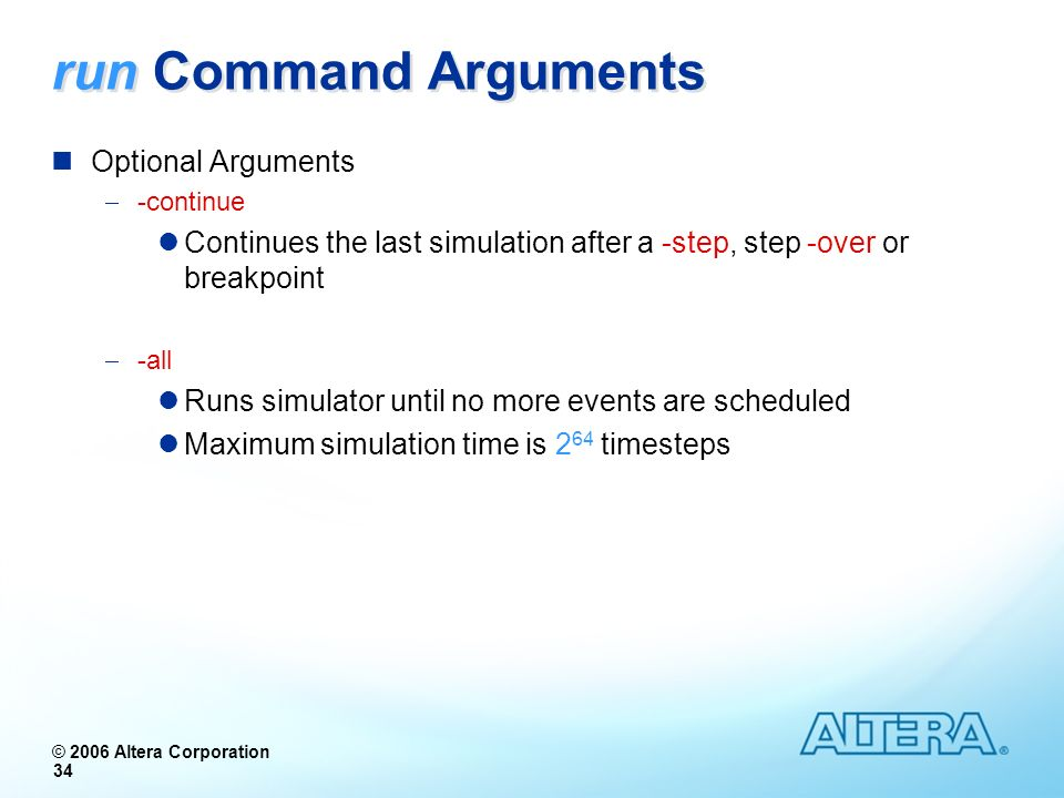 run Command Arguments Optional Arguments