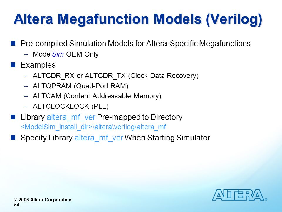 Altera Megafunction Models (Verilog)