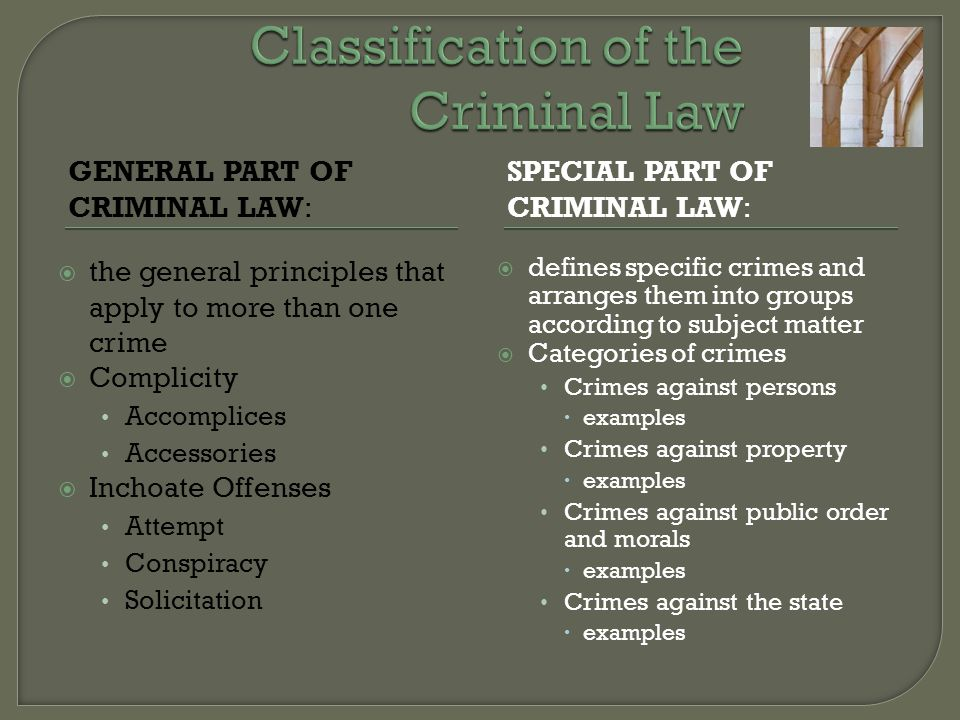 Classification of the Criminal Law