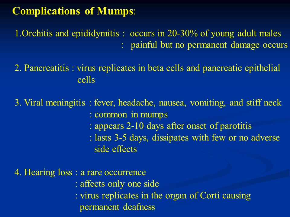 Complications of Mumps:
