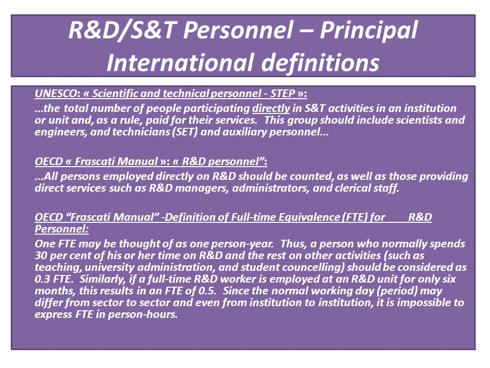 R&D/S&T Personnel – Principal International definitions