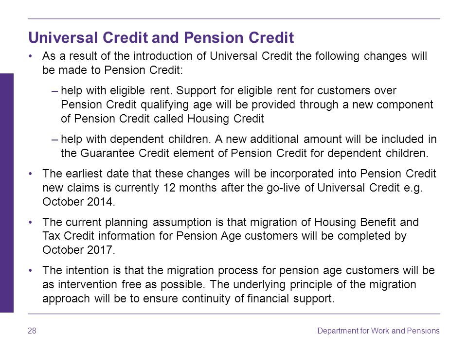 Universal Credit and Pension Credit