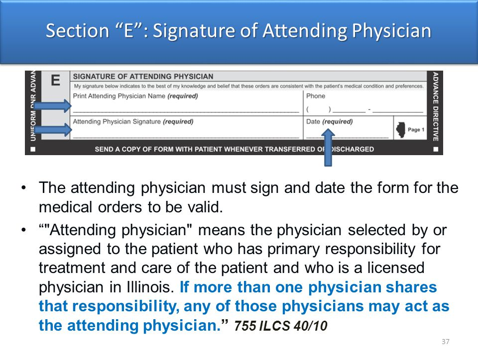 Section E : Signature of Attending Physician