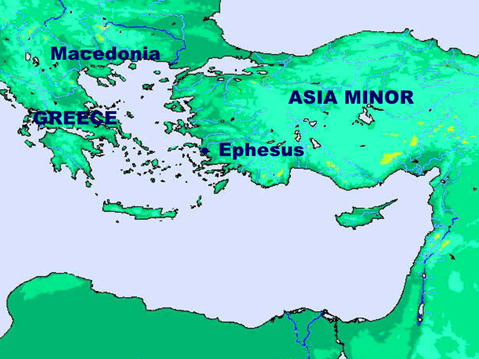Macedonia ASIA MINOR GREECE  Ephesus