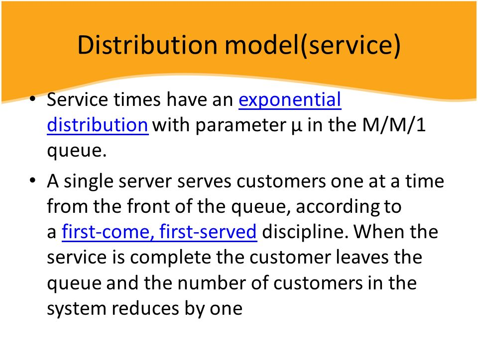 Distribution model(service)