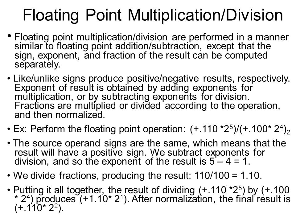 Floating Point Multiplication/Division
