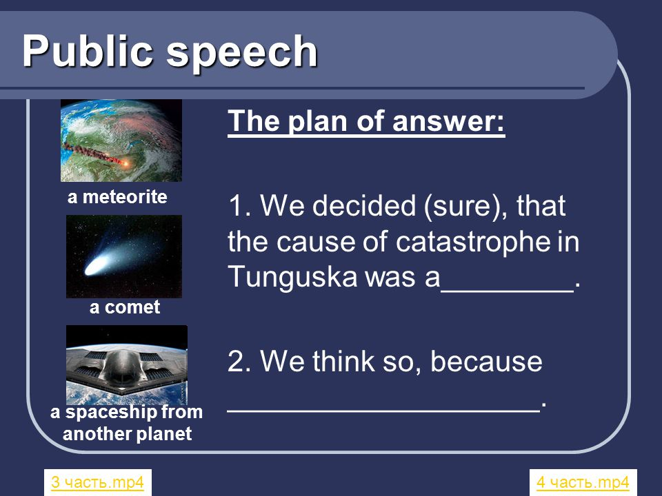 Public speech The plan of answer: