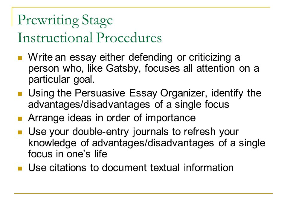 Prewriting Stage Instructional Procedures