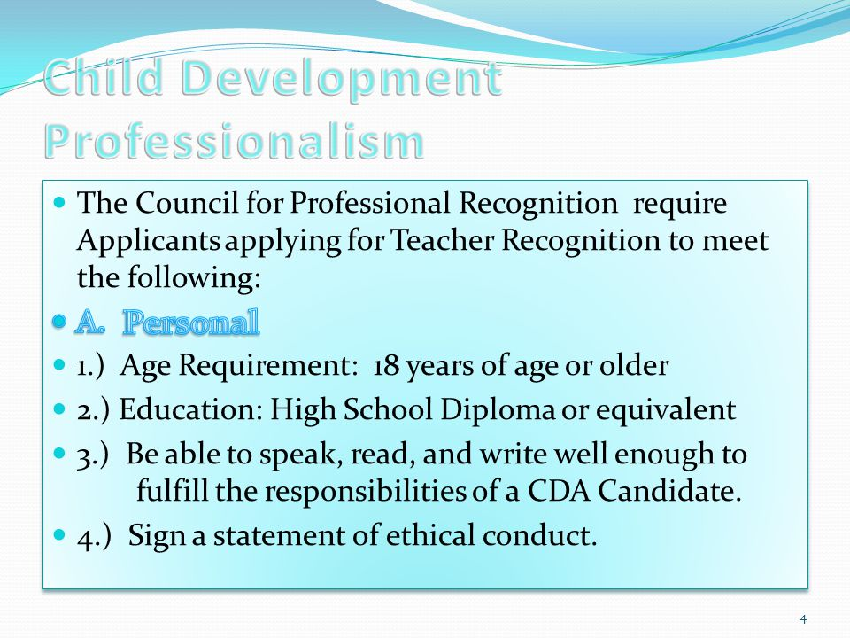 Child Development Professionalism