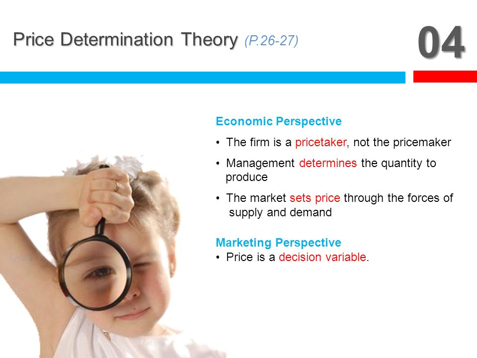 04 Price Determination Theory (P.26-27) Economic Perspective