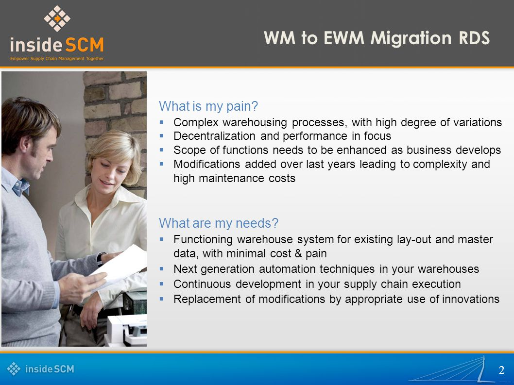 WM to EWM Migration RDS What is my pain What are my needs