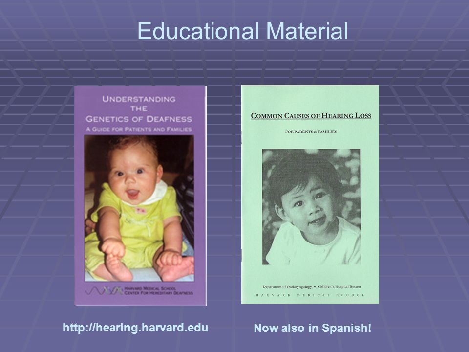 Educational Material http://hearing.harvard.edu Now also in Spanish!