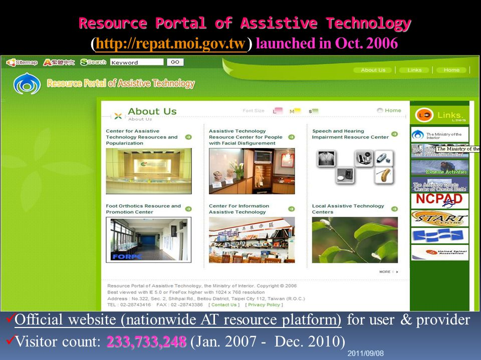 Resource Portal of Assistive Technology (http://repat. moi. gov