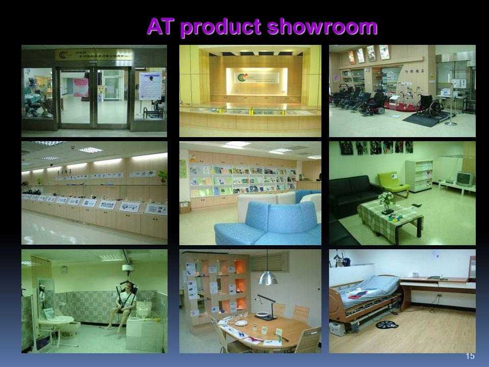 AT product showroom 15