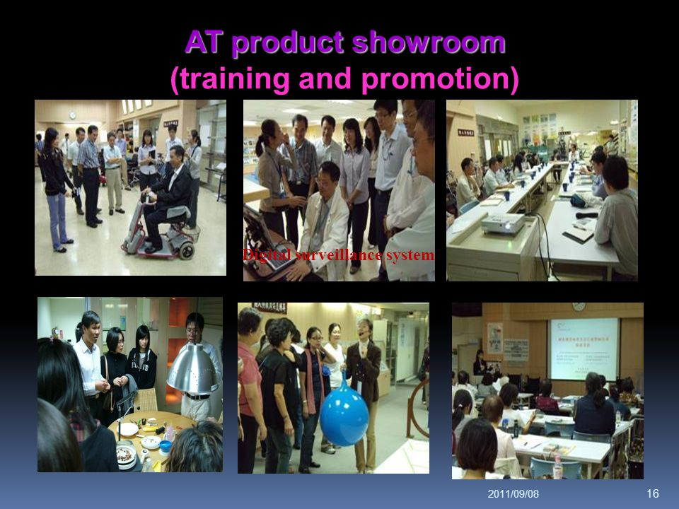 (training and promotion)