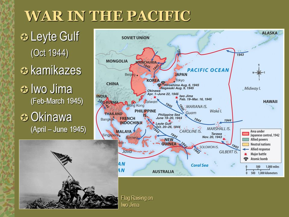 WAR IN THE PACIFIC Leyte Gulf (Oct 1944) kamikazes