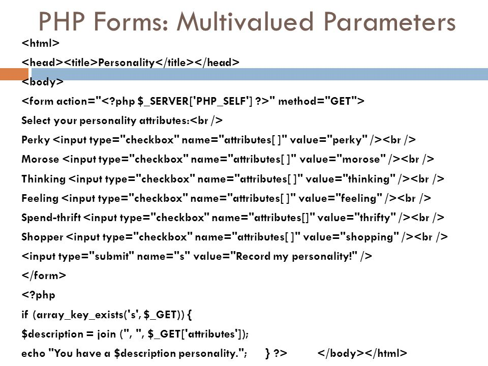 PHP Forms: Multivalued Parameters