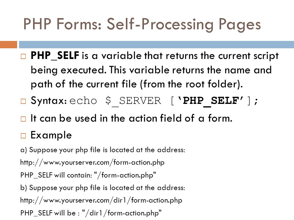 PHP Forms: Self-Processing Pages
