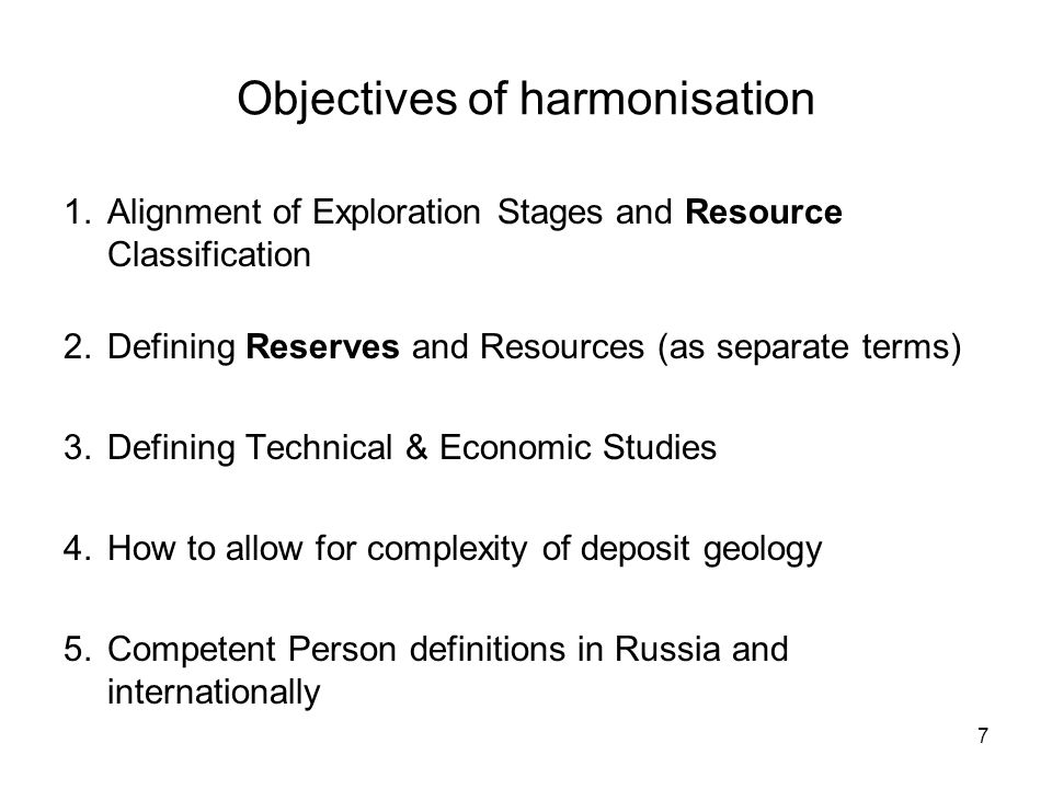 Objectives of harmonisation