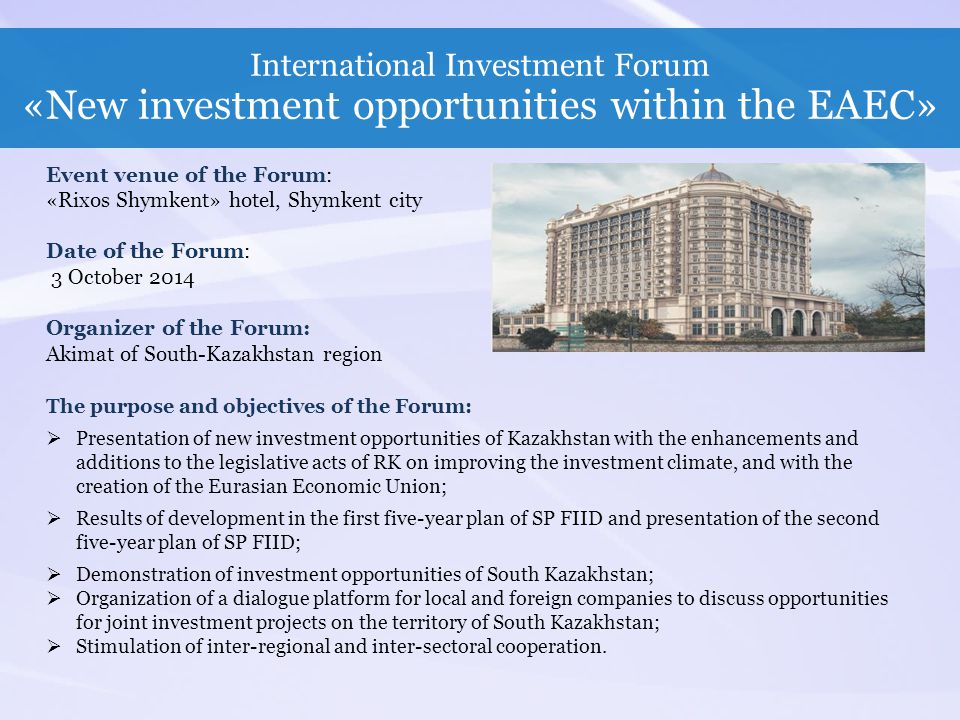 International Investment Forum «New investment opportunities within the EAEC»