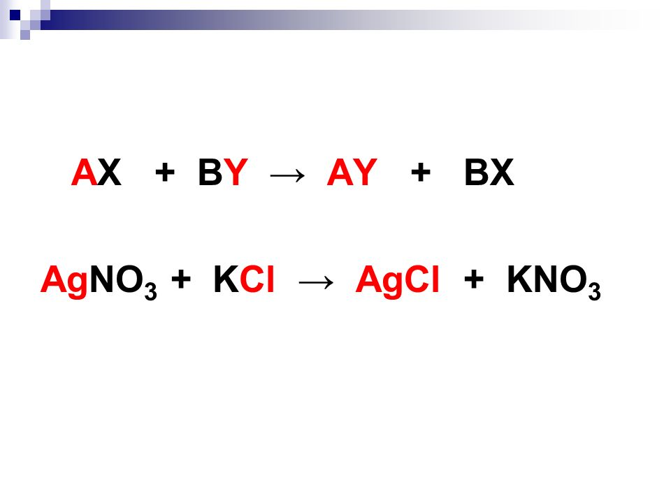 AX + BY → AY + BX AgNO3 + KCl → AgCl + KNO3