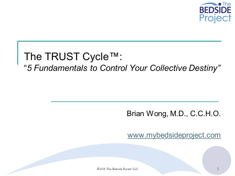 The TRUST Cycle™: 5 Fundamentals to Control Your Collective Destiny
