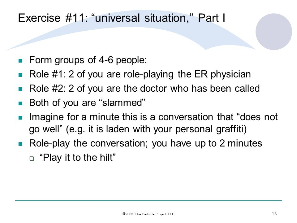 Exercise #11: universal situation, Part I
