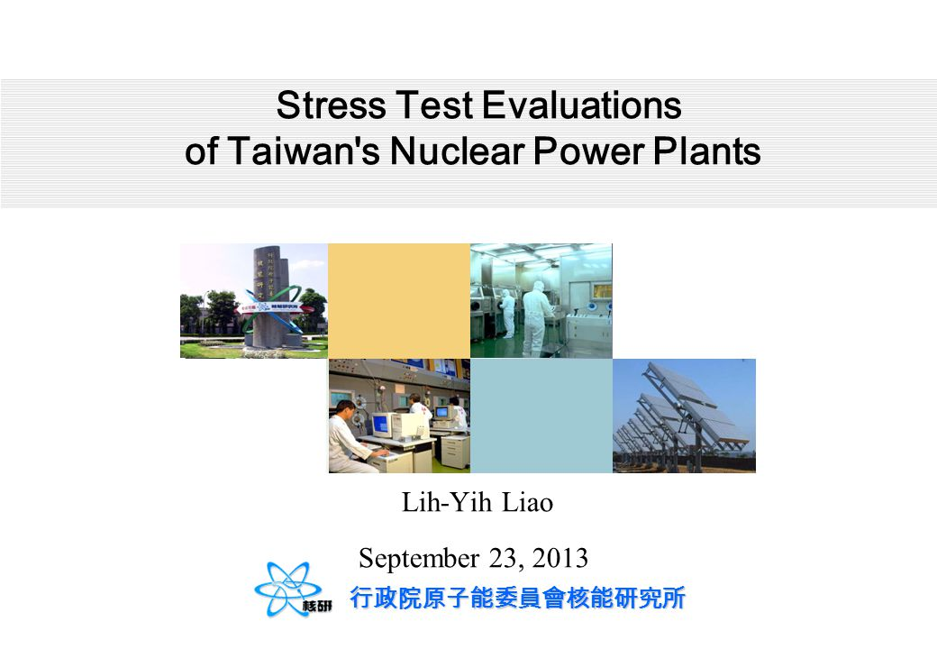 Outlines General data of site/plant. AEC Actions Timelines. Taiwan Action Plan. Cliff edge results.