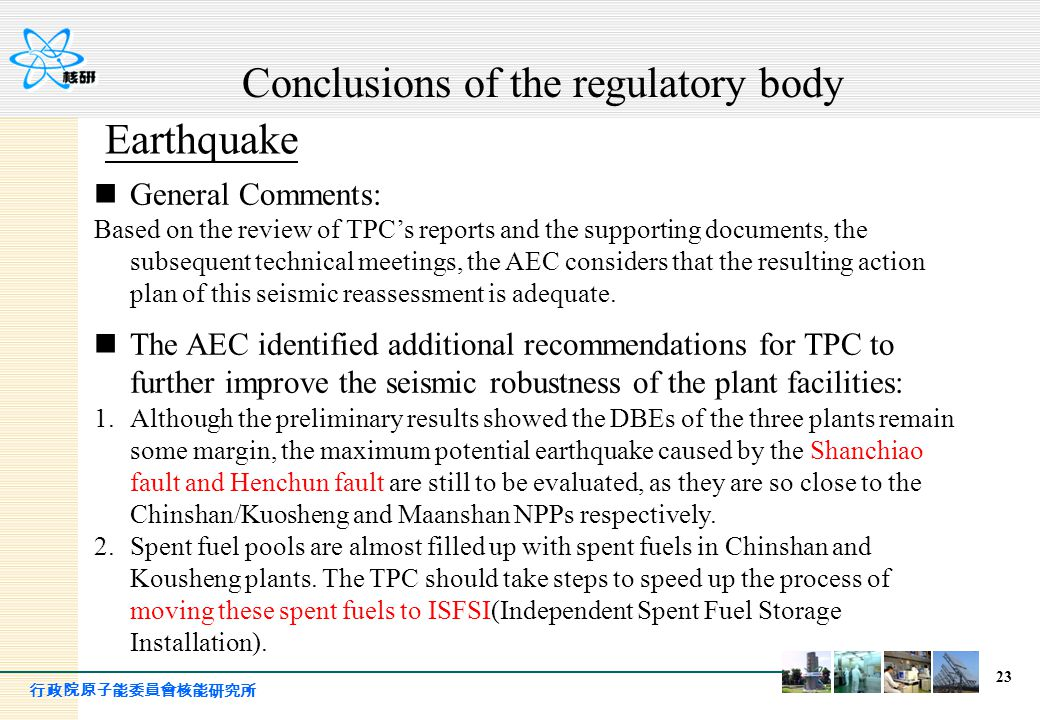 Conclusions of the regulatory body