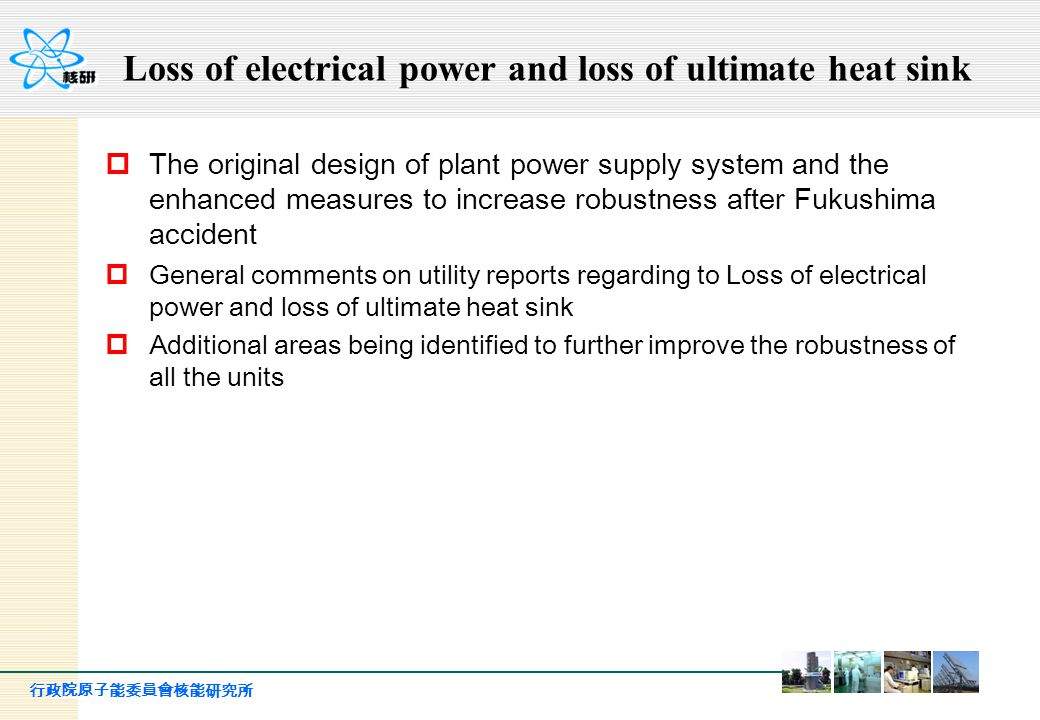 power sources 32