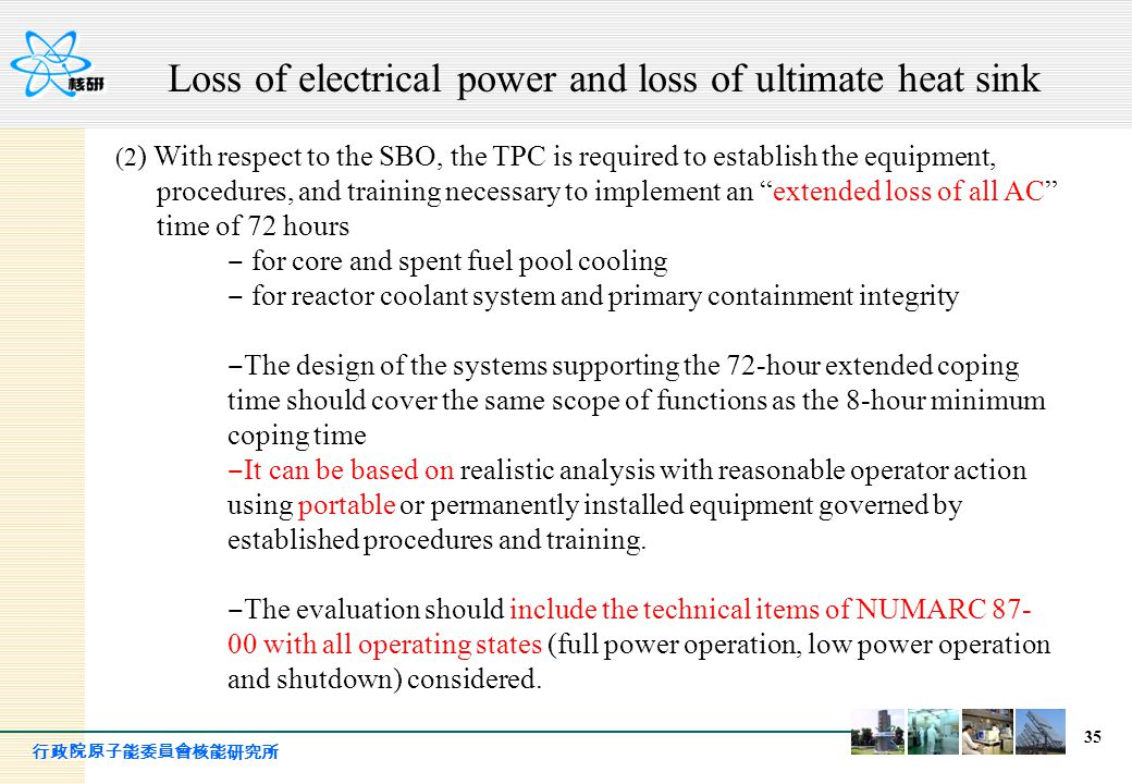 Loss of electrical power and loss of ultimate heat sink