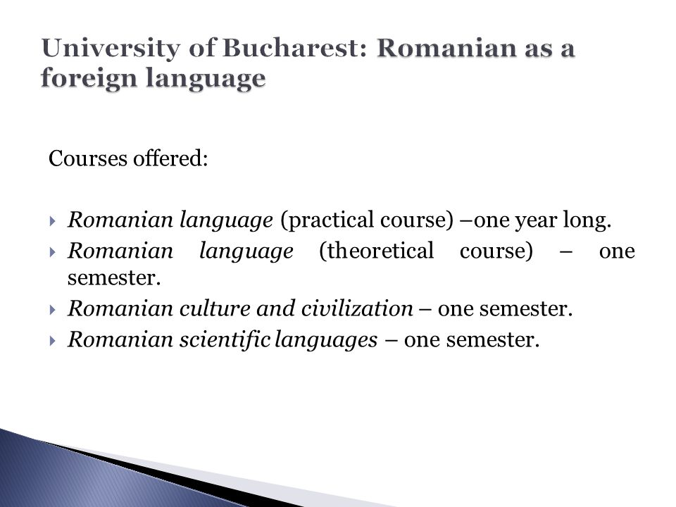 University of Bucharest: Romanian as a foreign language