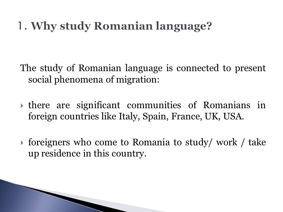 1. Why study Romanian language