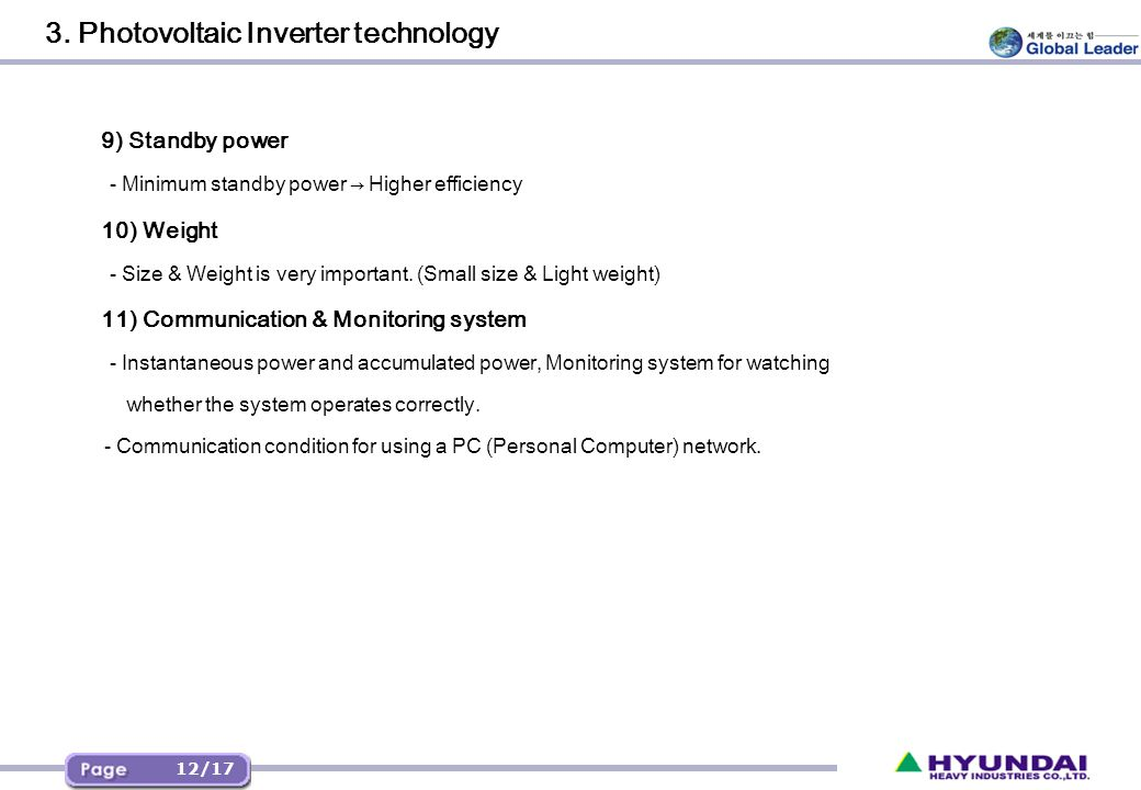 4. Photovoltaic Inverter of HHI