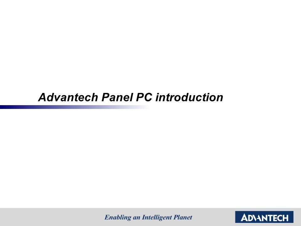 Advantech Panel PC introduction