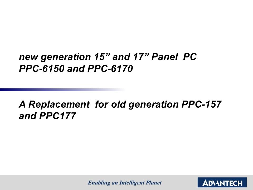 new generation 15 and 17 Panel PC