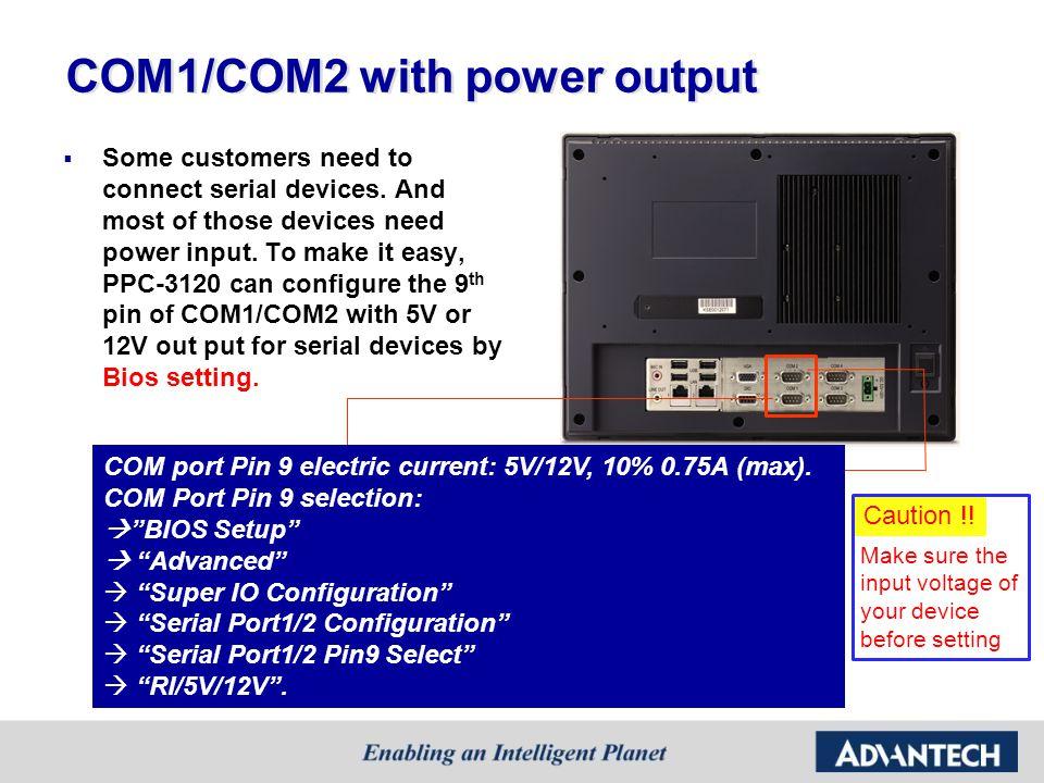 COM1/COM2 with power output