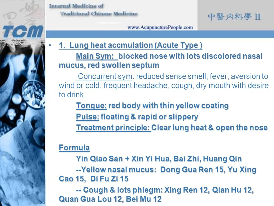 1. Lung heat accmulation (Acute Type )