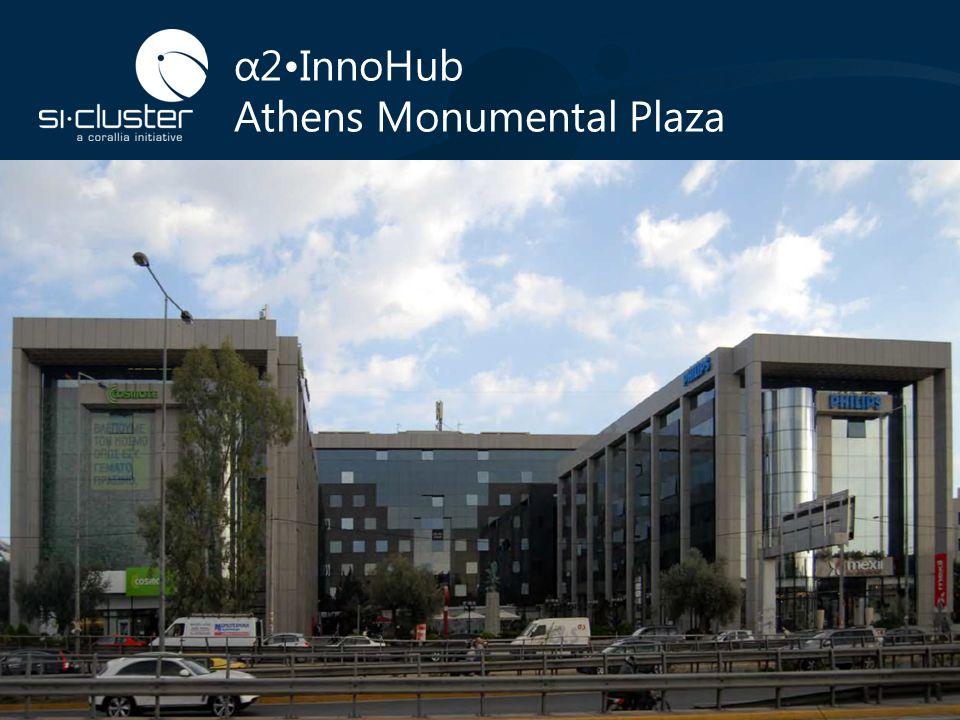 α2•InnoHub Athens Monumental Plaza