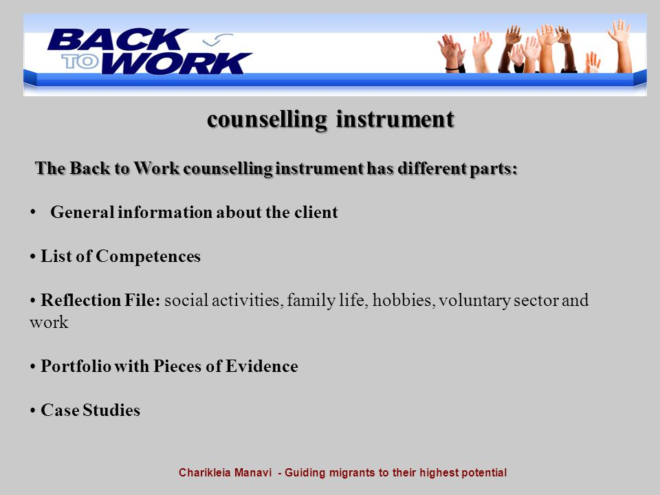 counselling instrument