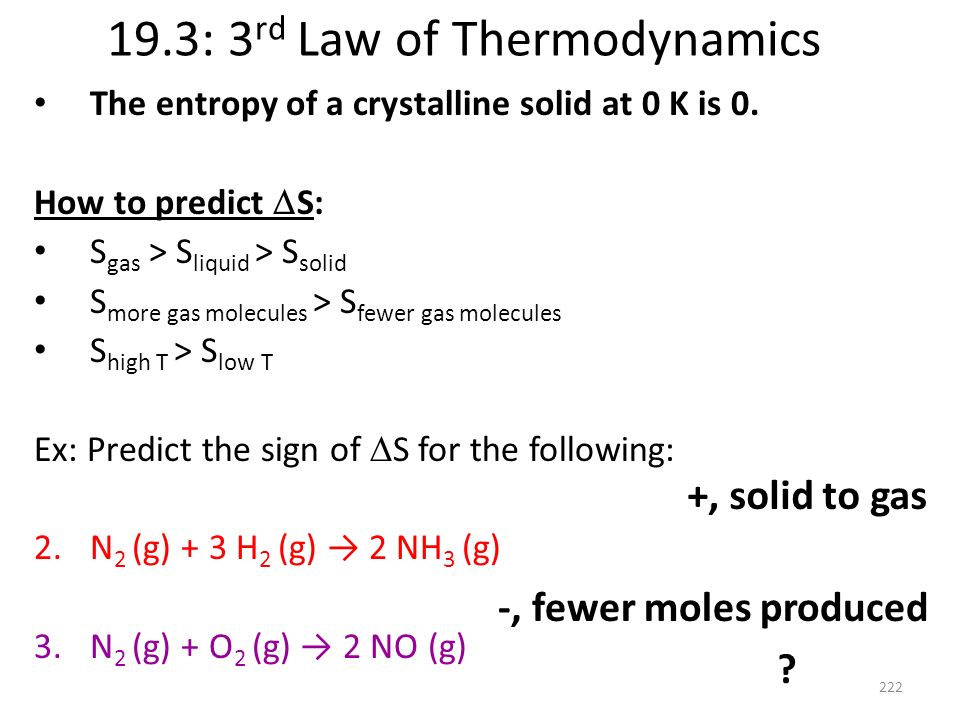 19.3: 3rd Law of Thermodynamics