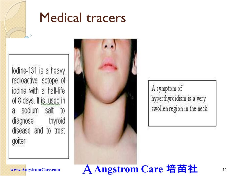 Medical tracers www.AngstromCare.com